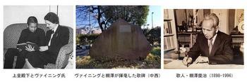 tanazawa6.jpg